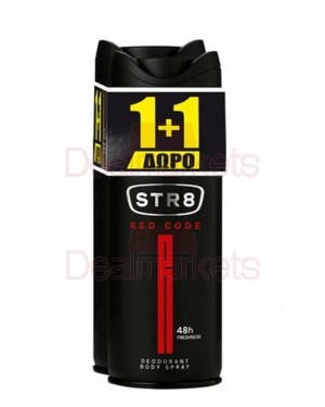 Str8 deo spr red code 150ml 1+1 (ελλ.)