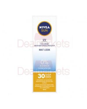 Nivea αντιηλιακή κρέμα προσώπου spf30 50ml (ελλ.)