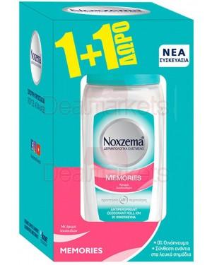 Noxzema roll on memories 50ml (1+1 δωρο)