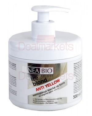 Linea bio silver μάσκα μαλλιών με αντλία 500ml