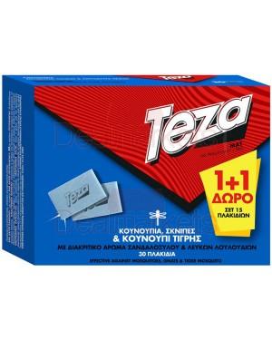 Teza ταμπλέτες 15τεμ & 15τεμ δώρο