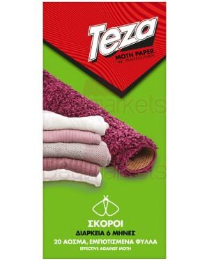 Teza σκοροαπωθητικά φύλλα 20τεμάχια