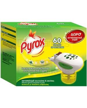 Pyrox συσκευή 2 σε 1 με διακόπτη ασφαλείας & αντ/κο 60ν δώρο