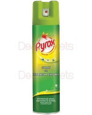Pyrox εντομοκτόνο σε σπρέι 300ml