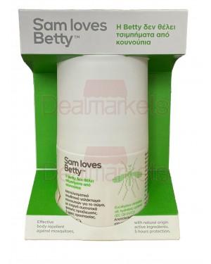 Sam loves betty εντομοαπωθητικό roll on γαλάκτωμα 50ml