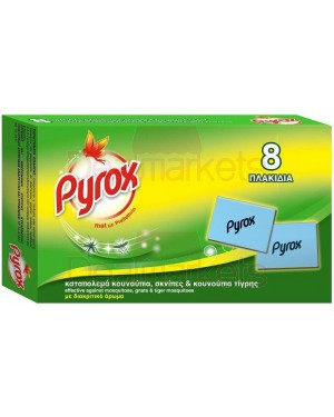 Pyrox ταμπλέτες 8τεμ