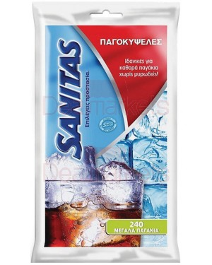 Sanitas παγοκυψέλες 10τεμ