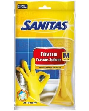 Sanitas γάντια γενικής χρήσης medium
