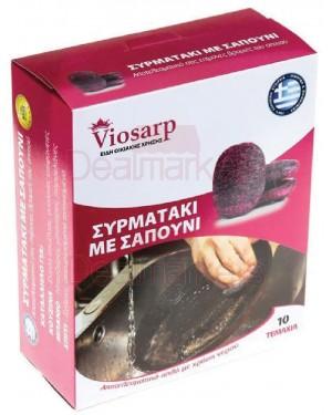 Viosarp συρματάκι με σαπούνι 10τεμάχια