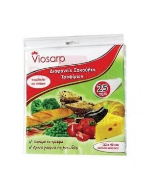 Viosarp σακουλές τροφίμων μεγάλες 31x40cm 25τεμάχια