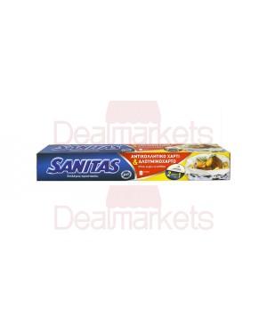 Sanitas αντικολλητικό χαρτί+αλουμινόχαρτο 2σε1 8μ