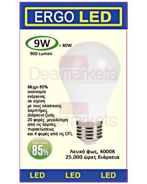 Ergo led λάμπα γλόμπος led 4000κ e27 9w (80w)