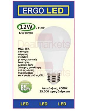 Ergo led λάμπα γλόμπος 4000κ e27 12w (110w)