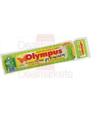 Olympus premium σακούλες απορ/των με κορδόνι 52χ75