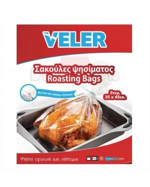 Veler roasting bag  σακούλες ψησίματος 35x45cm  5τεμ