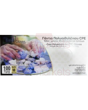 Tani γάντια πολυαιθυλενίου αμφιδέξια ενισχυμένα medium σε κουτί 100τεμ