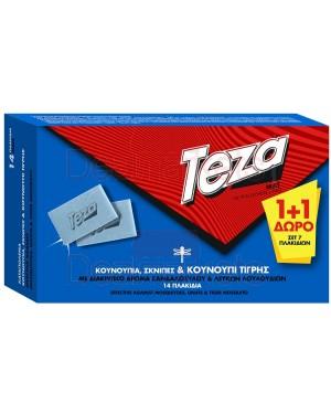 Teza ταμπλέτες 7τεμ+7τεμ δώρο