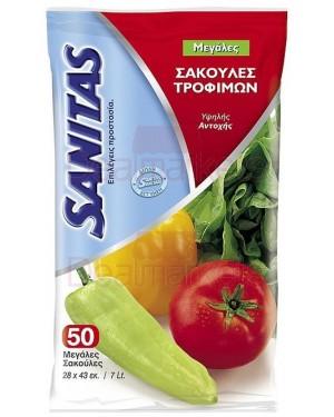 Sanitas σακούλες τροφίμων multi μεγάλες 7l 50τμχ