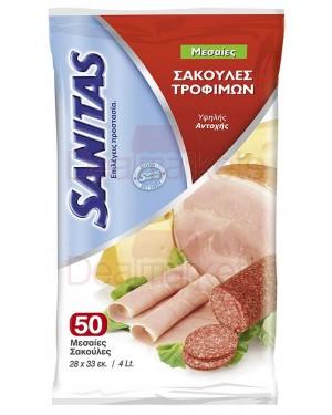 Sanitas σακούλες τροφίμων multi μεσαίες 4l 50τμχ