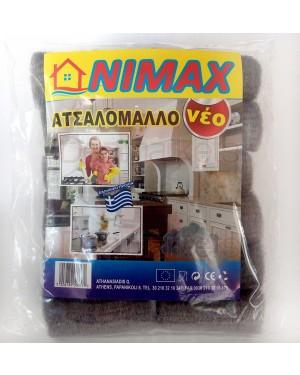 Ατσαλόμαλο Nimax 12τεμ