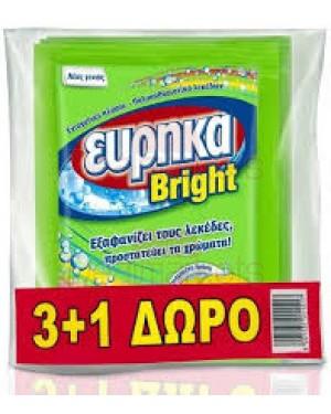 Υπερενισχυτικό πλύσης Εύρηκα brigt φάκελος 4 * 60gr (3+1ΔΩΡΟ)