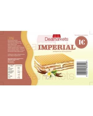 Γκοφρέτα Imperial με βανίλια 220gr