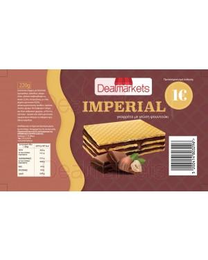 Γκοφρέτα Imperial με φουντούκι 220gr