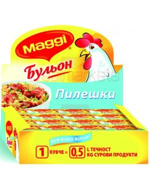 Ζωμός κοτόπουλου MAGGI 10gr 48τεμ