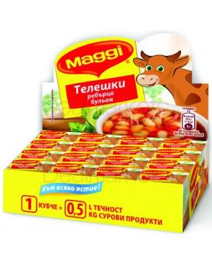 Ζωμός βοδινού MAGGI 10gr 48τεμ
