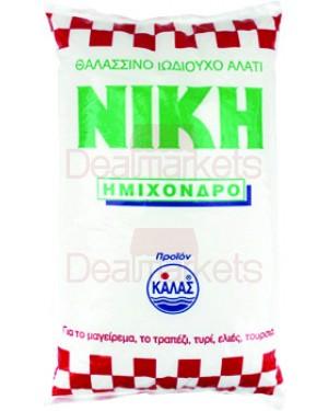 Αλάτι ΝΙΚΗ ημίχοντρο σακούλα 1Kg