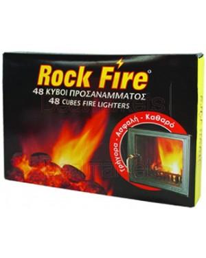 Rock fire προσάναμμα τζακιού σε κύβους