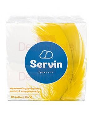 Χαρτοπετσέτες Servin 30 * 30 50 φύλλων