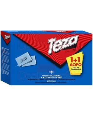 Teza ταμπλέτες 30+30 δώρο