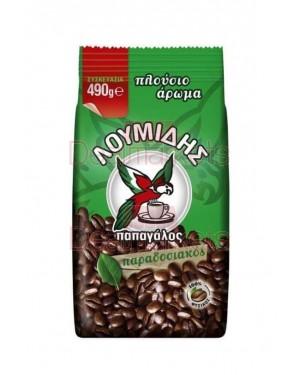 Λουμίδης παπαγάλος ελληνικός καφές 490gr