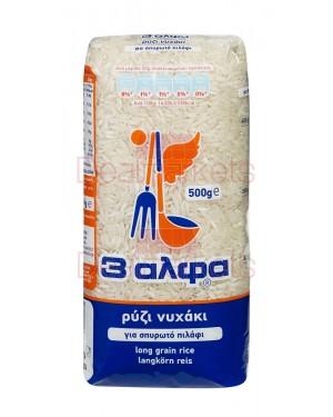 Ρύζι 3Α νυχάκι 500gr