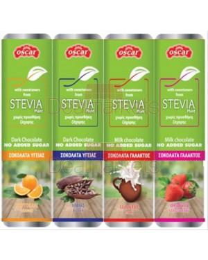 Oscar σοκ. stevia υγειας γαλ. Φρ. Πορτ. 42gr display 16τεμ