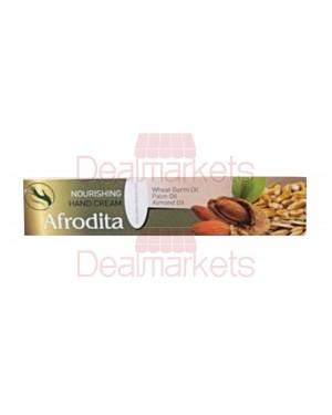 Κρέμα χεριών Afrodita ευαίσθητη επιδερμίδα 45ml