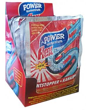 Flex αποφρακτική σκόνη για ζεστό νερό 60gr
