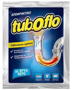 Tuboflo σκόνη αποφρ/κο για κρύο νερό 60gr
