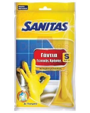Sanitas γάντια γενικής χρήσης small
