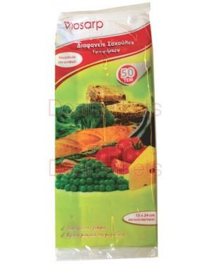 Viosarp σακουλές τροφίμων μικρές 15χ24cm 50τεμάχια