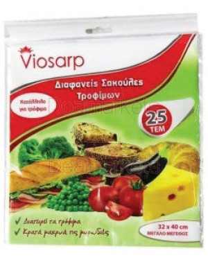 Viosarp σακουλές τροφίμων μεγάλες 31χ40cm 25τεμάχια
