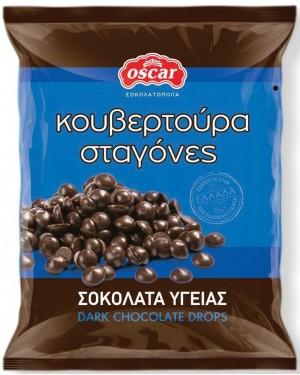 Κουβερτούρα Oscar σταγόνες σοκολάτας υγείας 100gr