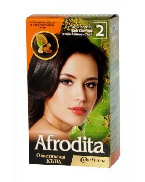 Afrodita henna no2 καστανό σκούρο
