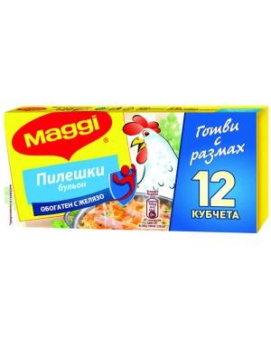 Ζωμός κοτόπουλου MAGGI 12 κύβοι 120gr