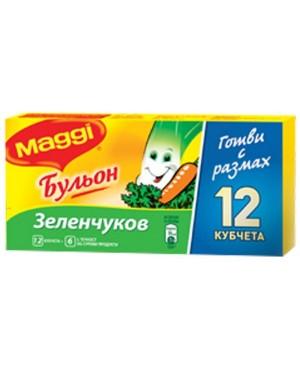 Ζωμός λαχανικών MAGGI 12 κύβοι 120gr ΕΙΣΑΓΩΓΗΣ