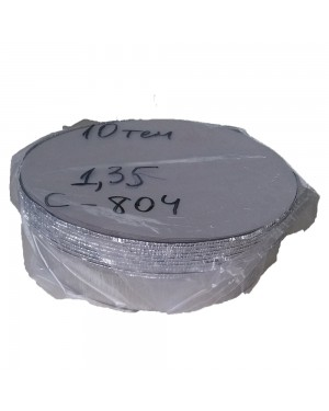 Σκεύος αλουμινίου C804 στρογγυλό