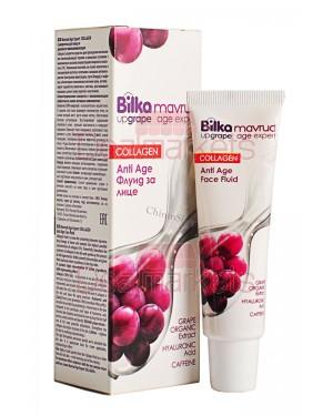 Bilka collagen+ αντιγηραντικό ορός προσώπου 25ml