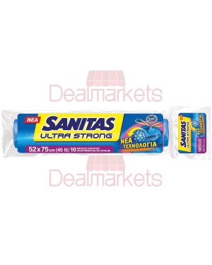 Sanitas σάκος απορριμμάτων με κορδόνι ultra strong μεγάλη 52x75 (μπλε)