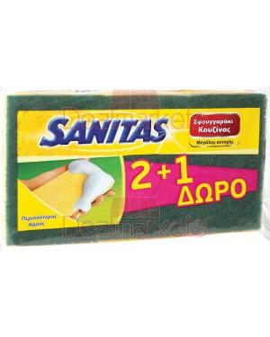 Sanitas σφουγγαράκι κουζίνας περις/ρος αφρός 2+1 δώρο